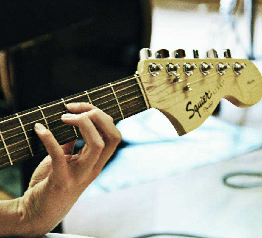 Sideemne Gitar